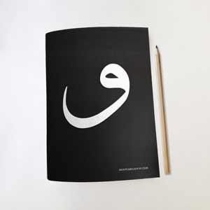 Arapça-VAV-HATLI-Defter---Arapça-Özel-Defter-300